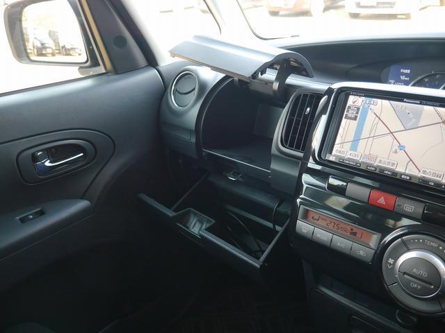 カスタムX 社外メモリナビ/フルセグTV ETC スマートキー 左側パワースライドドア 純正アルミホイール HIDヘッドライト アイドリングストップ ABS Wエアバッグ(28枚目)