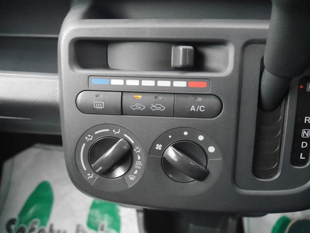 S 社外HDDナビ/ワンセグTV バックカメラ ETC 社外13インチアルミホイール キーレスキー ベンチシート ABS Wエアバッグ(19枚目)