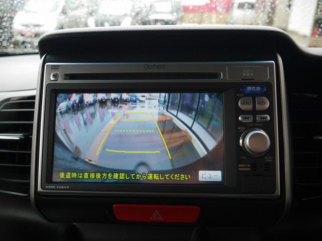 ■バックカメラ装備済みのおクルマです! 後ろを見ながら駐車できるので便利ですよ♪