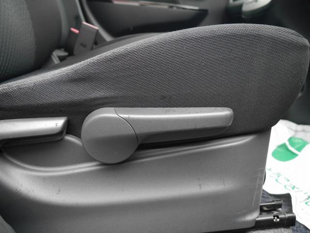 ■シートリフター(シートの高さを調節できます!)