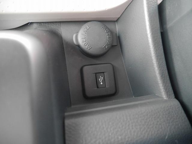 X モニター付CDオーディオ バックカメラ スマートキー フル装備 ABS Wエアバッグ(25枚目)