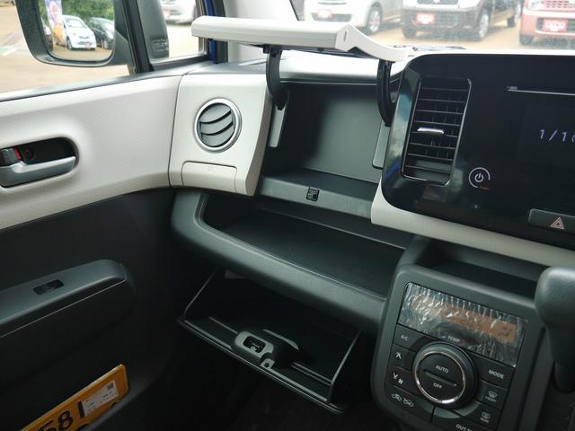 X モニター付CDオーディオ バックカメラ スマートキー フル装備 ABS Wエアバッグ(26枚目)