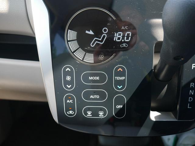 X アラウンドビューモニター スマートキー アイドリングストップ 純正CDオーディオ フル装備 ABS Wエアバッグ(4枚目)