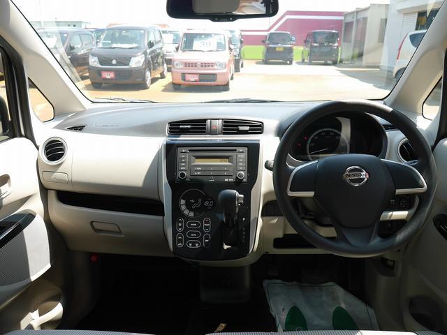 X アラウンドビューモニター スマートキー アイドリングストップ 純正CDオーディオ フル装備 ABS Wエアバッグ(22枚目)