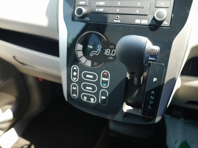 X アラウンドビューモニター スマートキー アイドリングストップ 純正CDオーディオ フル装備 ABS Wエアバッグ(24枚目)