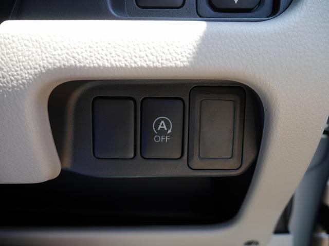 X アラウンドビューモニター スマートキー アイドリングストップ 純正CDオーディオ フル装備 ABS Wエアバッグ(25枚目)