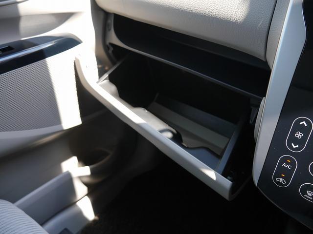 X アラウンドビューモニター スマートキー アイドリングストップ 純正CDオーディオ フル装備 ABS Wエアバッグ(26枚目)