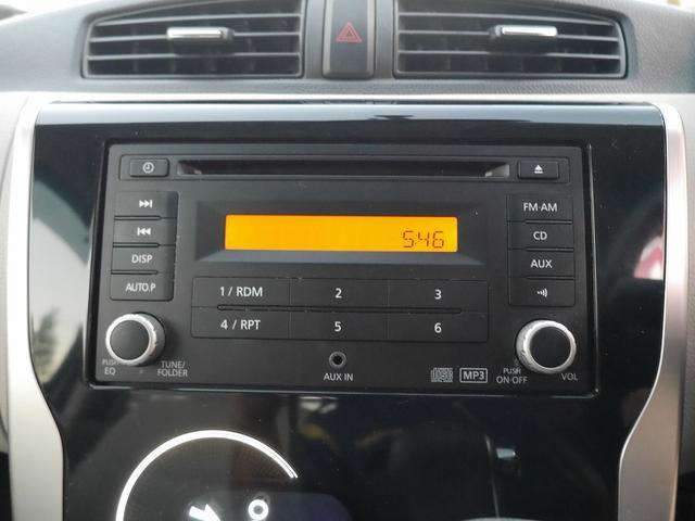 G CDオーディオ バックカメラ 純正アルミホイール スマートキー アイドリングストップ ABS Wエアバッグ(3枚目)