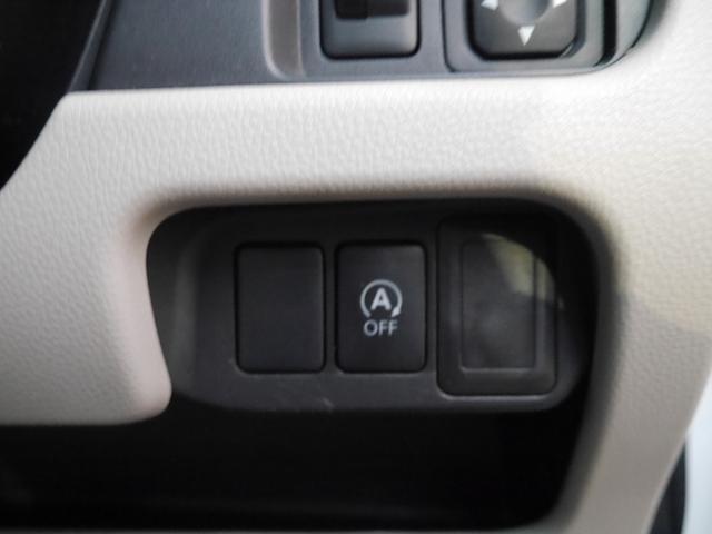 G CDオーディオ バックカメラ 純正アルミホイール スマートキー アイドリングストップ ABS Wエアバッグ(21枚目)