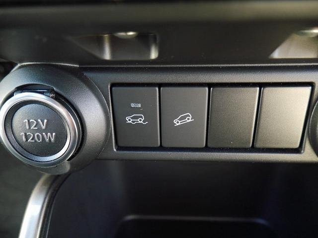 ハイブリッドMX 4WD シートヒーター スマートキー(5枚目)