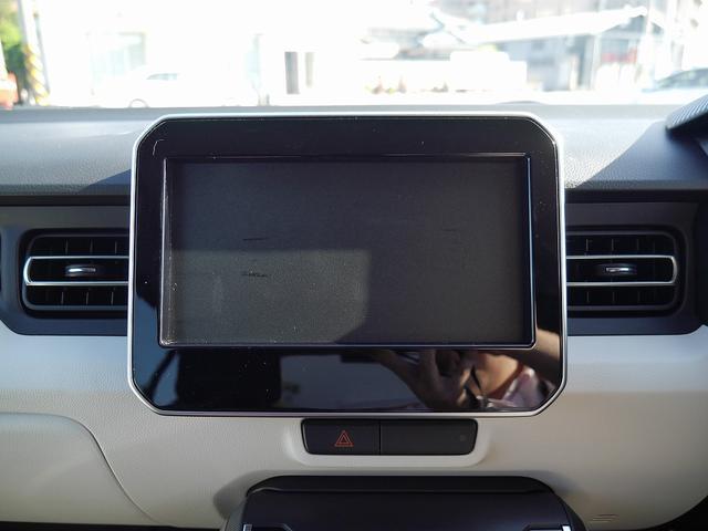 ハイブリッドMX 4WD シートヒーター スマートキー(20枚目)