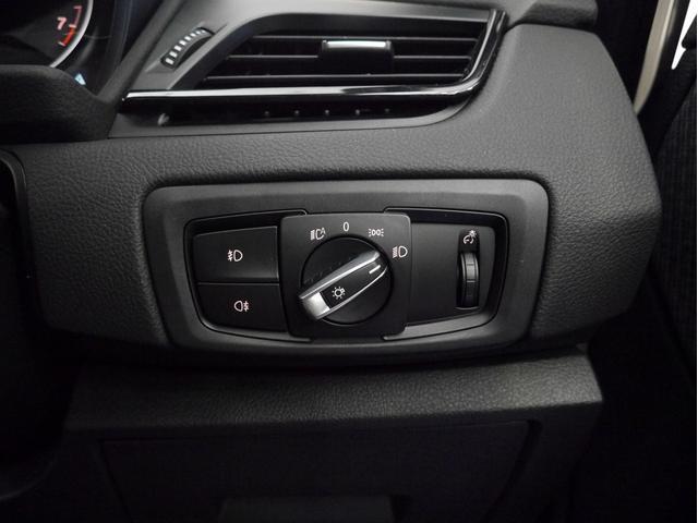 ■ヘッドライトスイッチ(自動でハイビームを調節するオートマチックハイビーム機能あり)