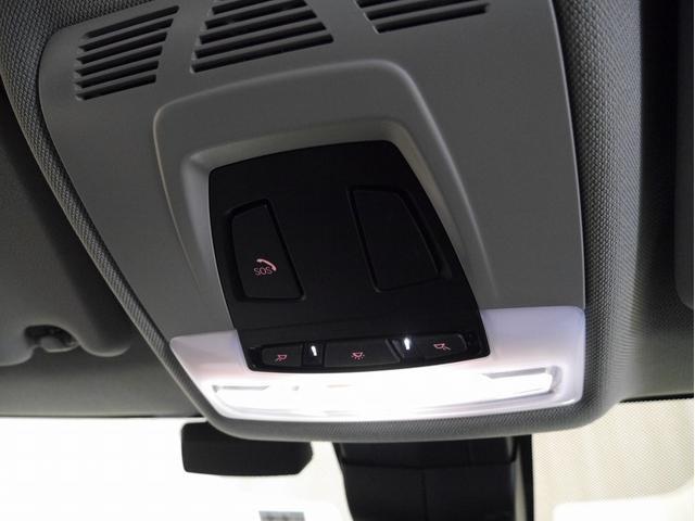 ■SOSコール機能(SOSコールとは、エアバッグが作動するような事故に遭遇した際、車両が自動的にSOSコールセンターに連絡をとります。)