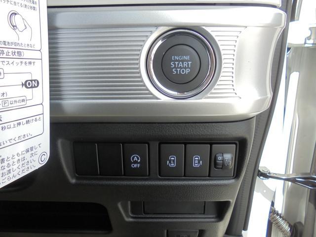 ハイブリッドX 4WD 届出済未使用車(10枚目)