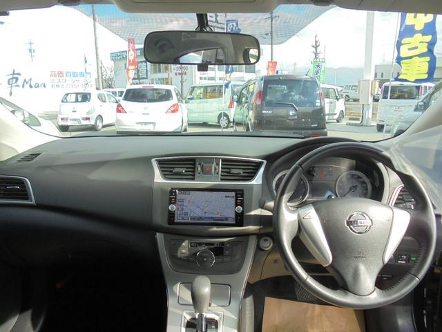「日産」「シルフィ」「セダン」「長野県」の中古車17