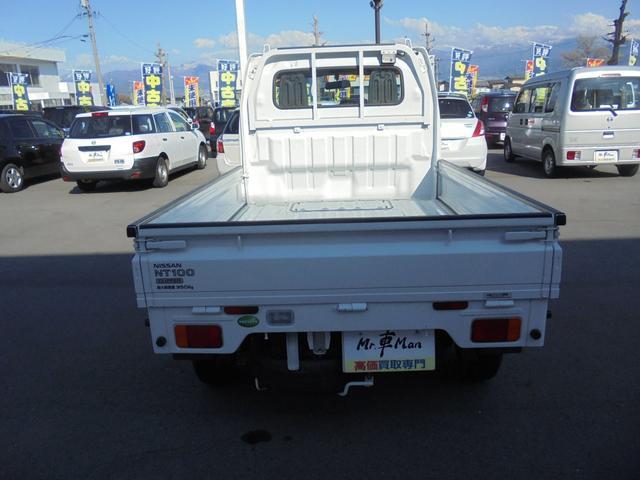 「日産」「NT100クリッパー」「トラック」「長野県」の中古車3