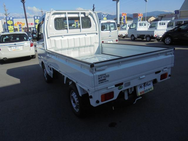 「日産」「NT100クリッパー」「トラック」「長野県」の中古車9