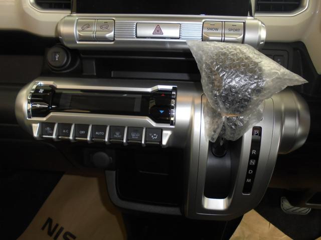 ハイブリッドMZ 4WD 登録済み未使用車(10枚目)