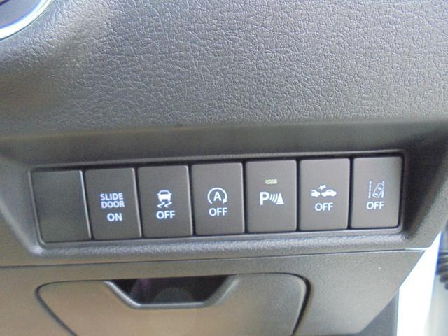 ハイブリッドMZ 4WD 登録済み未使用車(19枚目)