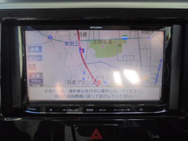 長野県内4店舗展開!CMでおなじみのMrシャーマン!
