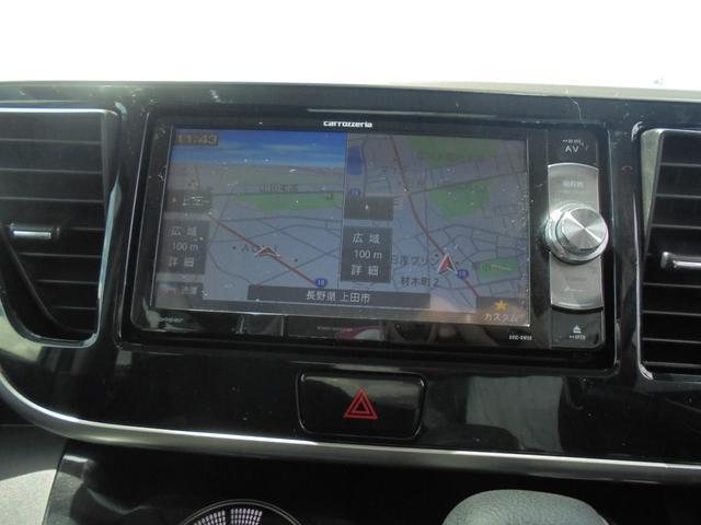 ハイウェイスター ターボ 4WD(10枚目)