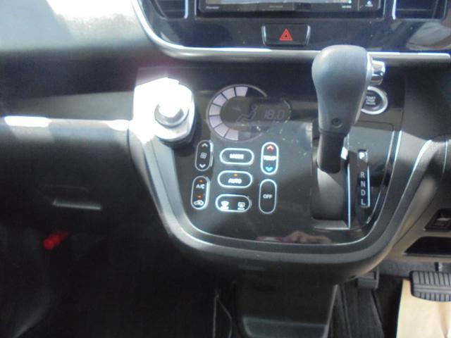 ハイウェイスター ターボ 4WD(11枚目)