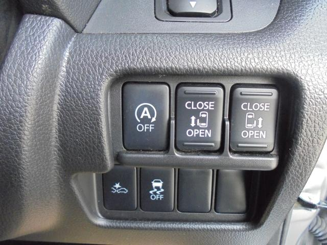 ハイウェイスター ターボ 4WD(19枚目)