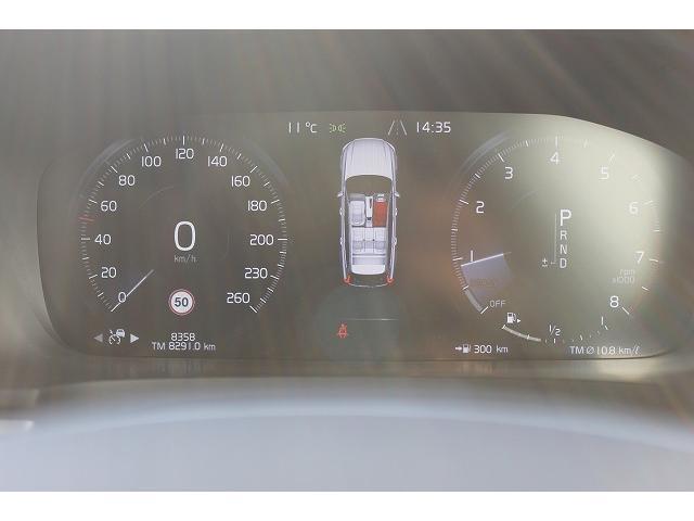 T5 モメンタム ワンオーナー 360°カメラ(2枚目)