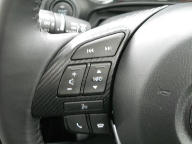 マツダ CX-5 XD プロアクティブ AWD