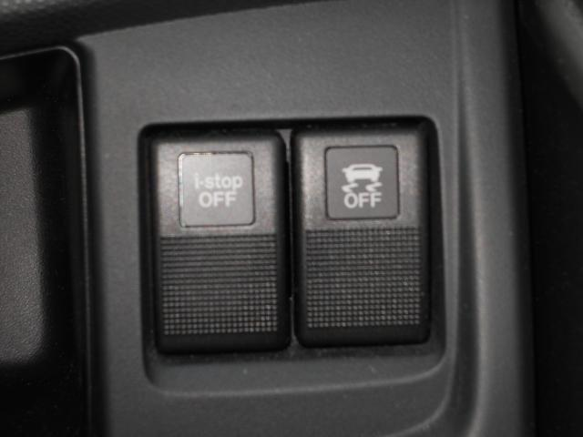 アイドリングストップと横滑り防止装置(DSC)のメインスイッチ!