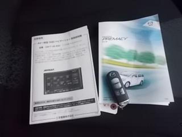 「マツダ」「プレマシー」「ミニバン・ワンボックス」「新潟県」の中古車13