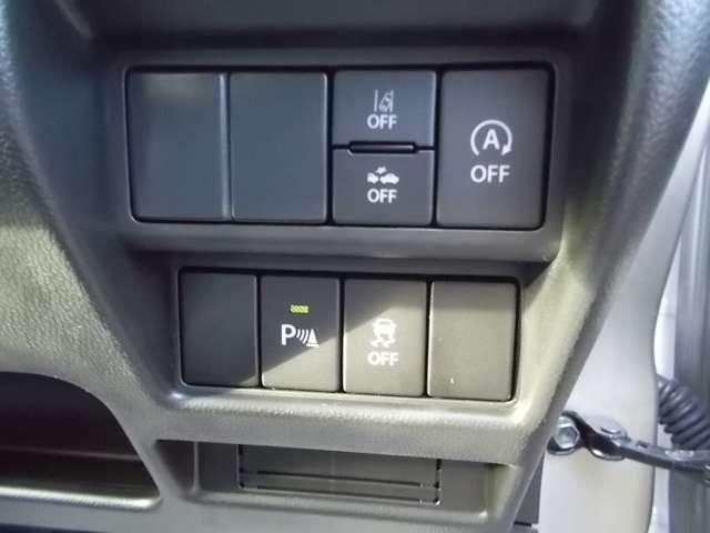 ハイブリッドXS 2WD(14枚目)