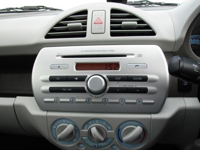 CD&ラジオ♪