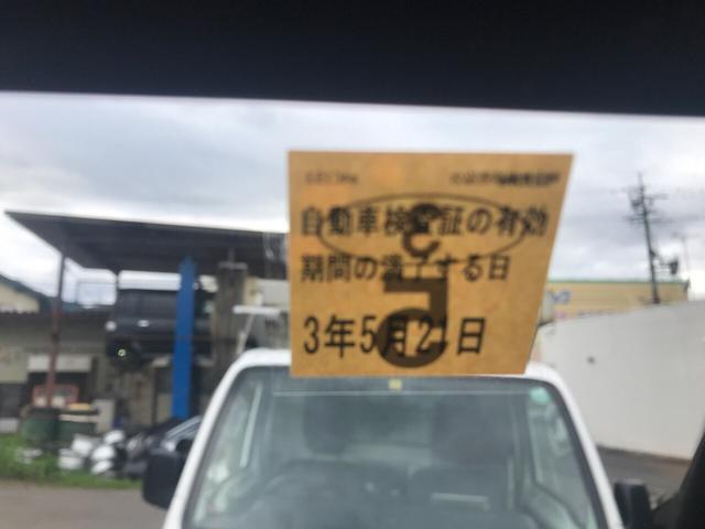 「ダイハツ」「ハイゼットトラック」「トラック」「長野県」の中古車15