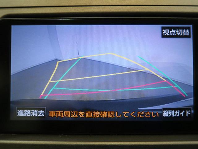 トヨタ プリウス S HDDナビフルセグ バックカメラ スマートキー ETC