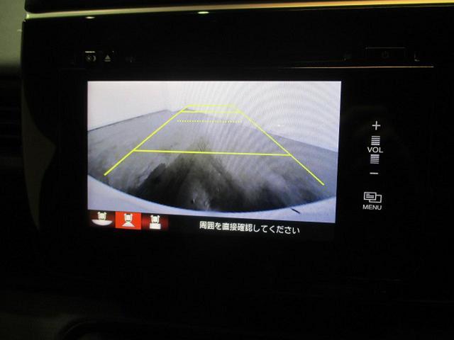 ホンダ ステップワゴン G メモリーナビ フルセグ 両側電動スライド スマートキー
