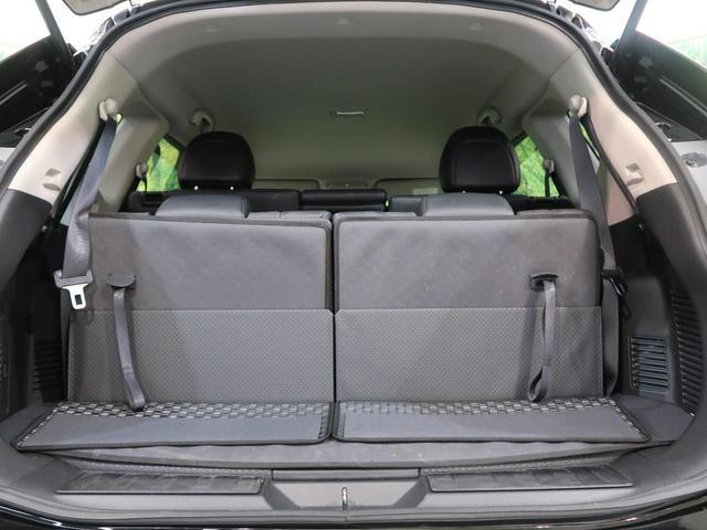 日産 エクストレイル 20X エマージェンシーブレーキパッケージ 4WD 8型ナビ