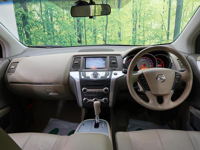 日産 ムラーノ 250XV FOUR 4WD サンルーフ ベージュ革シート