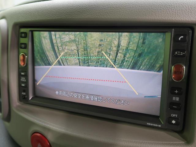日産 キューブ 15X Mセレクション 純正SDナビ バックカメラ フルセグ