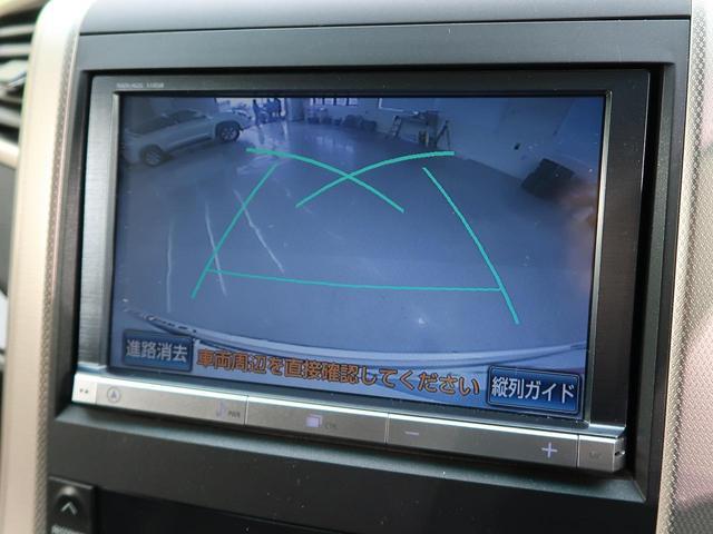 240S タイプゴールドII HDDナビ フルセグTV 7人(4枚目)