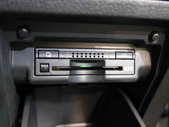 240S タイプゴールドII HDDナビ フルセグTV 7人(8枚目)
