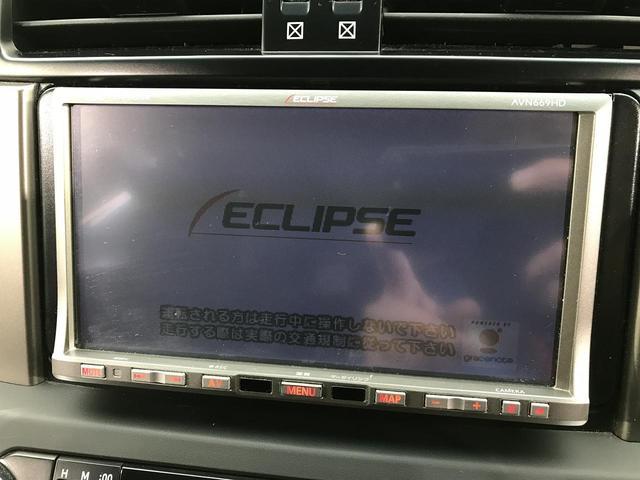 TX HDDナビ フルセグ バックカメラ 禁煙車(3枚目)