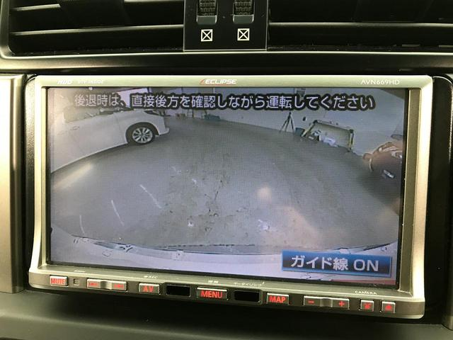 TX HDDナビ フルセグ バックカメラ 禁煙車(4枚目)