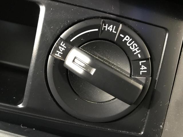TX HDDナビ フルセグ バックカメラ 禁煙車(7枚目)
