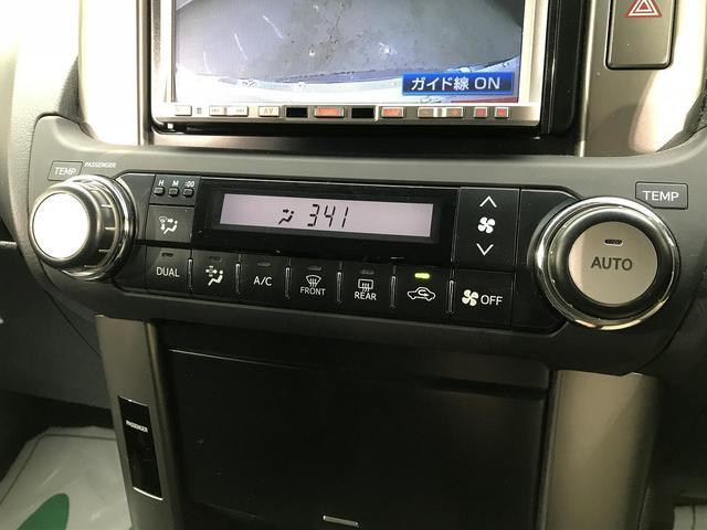 TX HDDナビ フルセグ バックカメラ 禁煙車(8枚目)