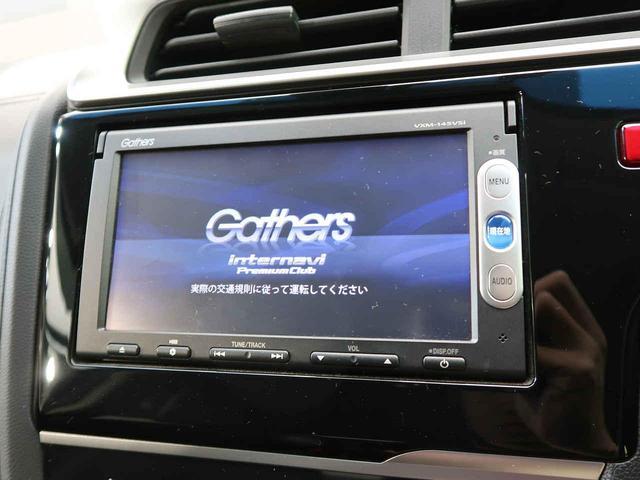 メモリーナビ付き。地デジ視聴CD再生はもちろんDVDの視聴も可能です。更にBluetooth機能付きで携帯電話に触れずに通話可能!!快適に運転をして頂けます。