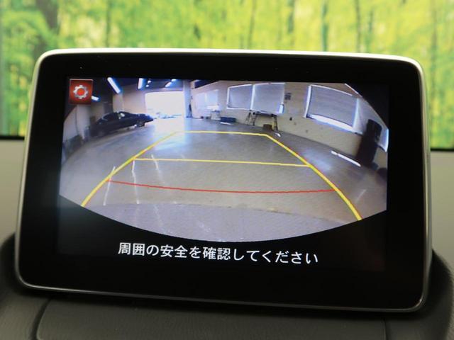 バックモニターを装備!【車庫入れや駐車の際にあると安心な装備です。】