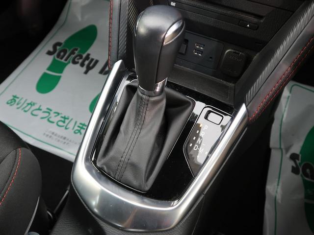 「マツダ」「デミオ」「コンパクトカー」「新潟県」の中古車42