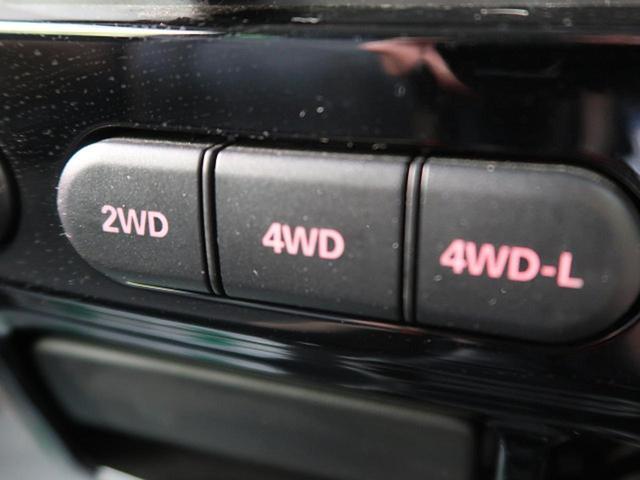 ランドベンチャー 純正SDナビ 地デジTV 4WD(6枚目)