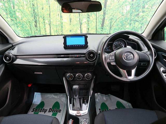 「マツダ」「デミオ」「コンパクトカー」「新潟県」の中古車2